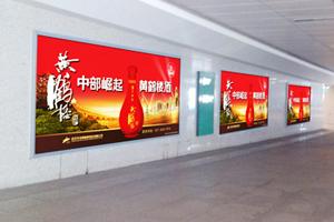 户外高铁站广告牌04