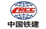中国铁建集团